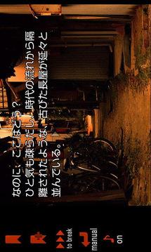 炼狱のユリカ(体験版)