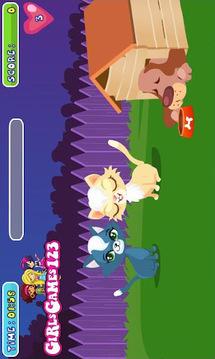 小鹰Smooch - 小猫游戏