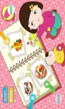 宝宝识食品