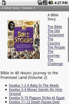 A Bible Story Vol 1 Campaign