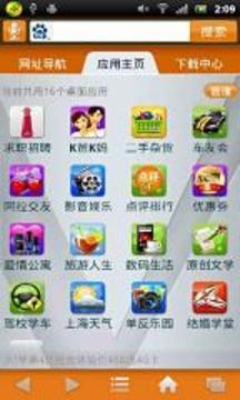 V上海论坛
