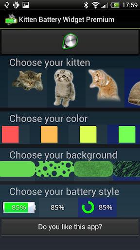 小猫电池小工具