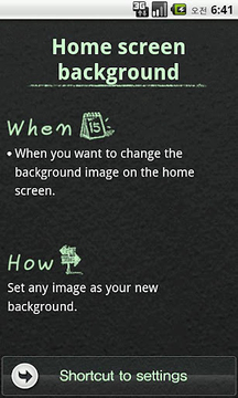 Smart Setting Guide