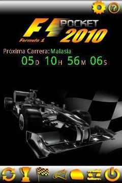 F1的口袋之2010