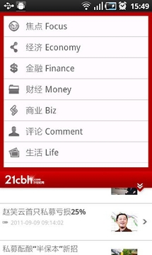 21世纪(for android 1.5)