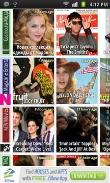Mobo 娱乐新闻和图片