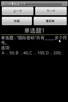 现代汉语题库