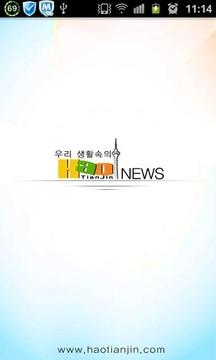 HTJ 뉴스