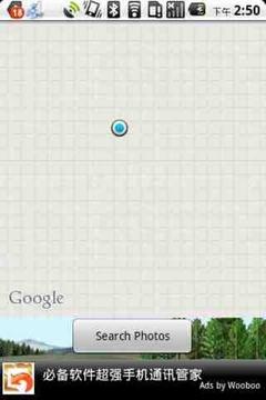 百灵手机街景