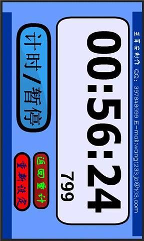 pic16f877倒计时器电路图