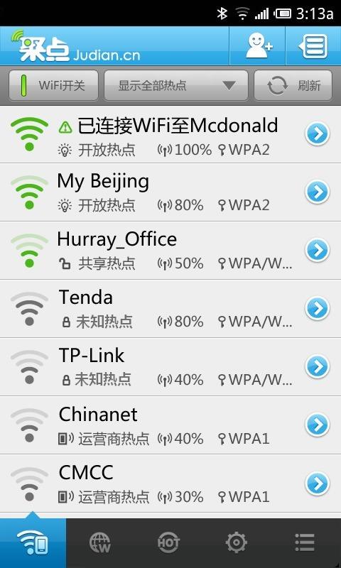 聚点WiFi