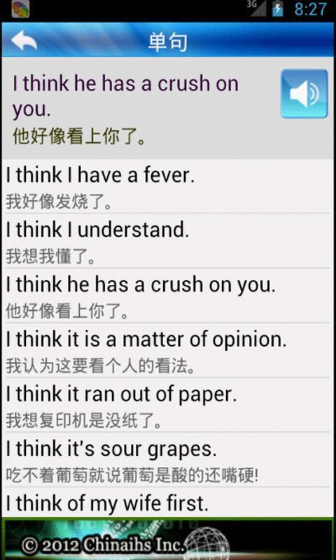 每日必听英语