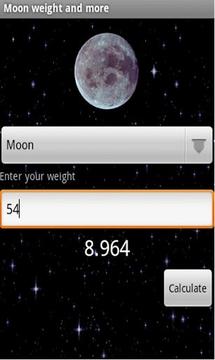 月球上的重量
