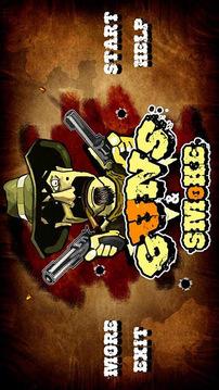 枪炮无烟 Guns n Smoke Free
