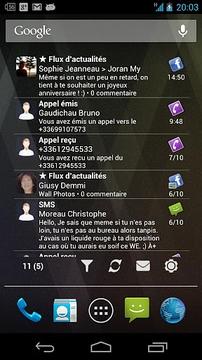 短信显示插件