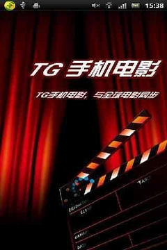 TG手机电影