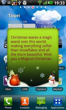 FlashMob~Christmas Card~
