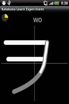 Katakana Learn Experiment