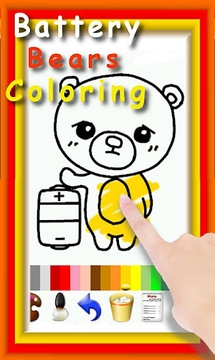 BatteryBears Coloring