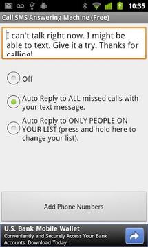 电话短信应答机