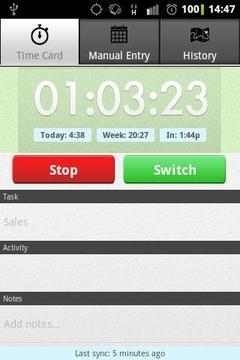 GPS日程