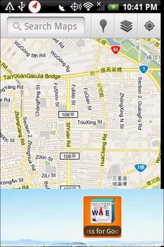 Google 地图的「附加功能」