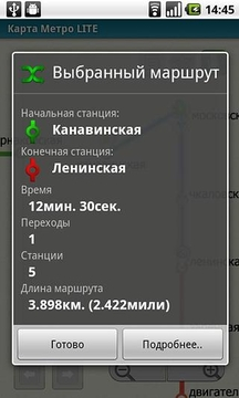 """全诺夫哥罗德""""地铁24""""地图"""