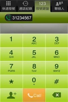 2b App