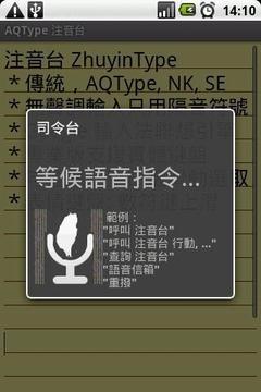 司令台 SureLipType