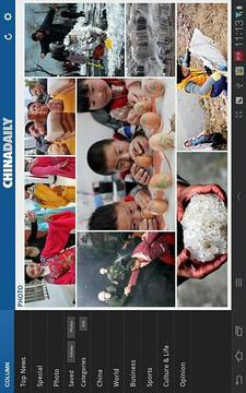 China Daily News Pad