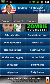 奥巴马音板