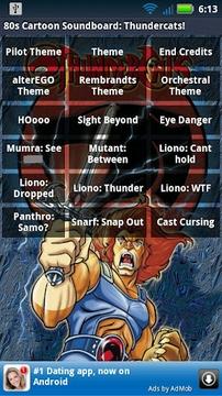 80年代卡通锑:Thundercats!