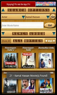 Watch Tamil Movies Free