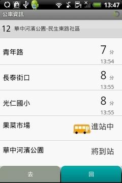 台北公车地图