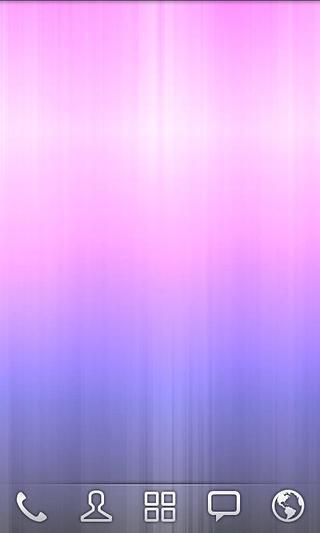 Lightbeam Live Wallpaper Free