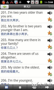英语口语愉快学