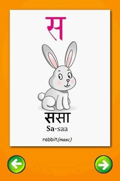 学习印度语言