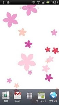简洁粉嫩的动态壁纸