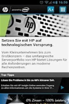 HP服务器应用程序