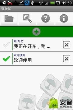 喔好忙android2.0_2.1