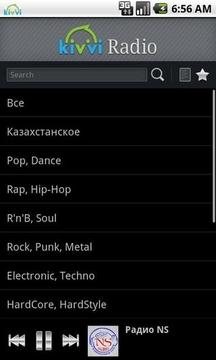 Kiwi.kz Radio