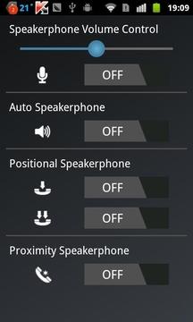 扬声器控制