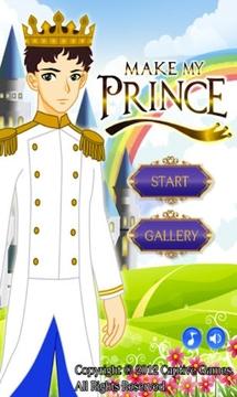 让我的王子精简版