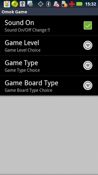 Omok Game