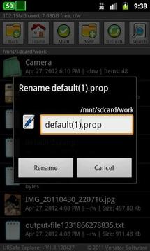 URSafe文件管理器 专业版