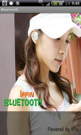 蓝牙耳机(Bluetooth Headset)