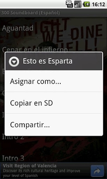 300 Soundboard (Español)