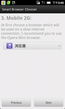 智能浏览器选择器