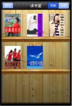 励志成才全书(全5书)