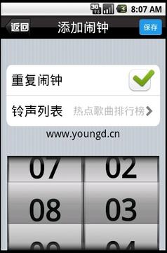 YoungD网络电台